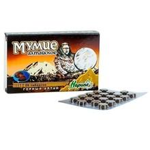 Мумие алтайское-Нарине таблетки 200 мг, 20 шт.
