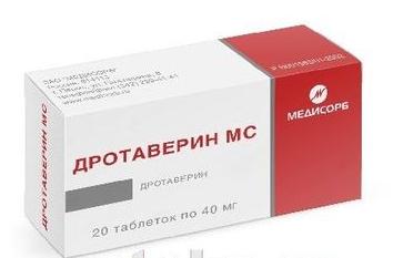 Дротаверин МС таблетки 40 мг, 20 шт.