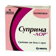 Суприма-ЛОР таблетки для рассасывания, 16 шт. (малина)