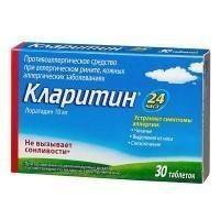 Кларитин таблетки 10 мг, 30 шт.