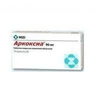 Аркоксиа таблетки  90 мг, 28 шт.
