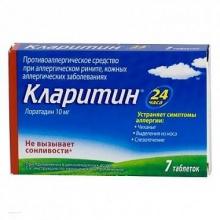 Кларитин таблетки 10 мг, 7 шт.