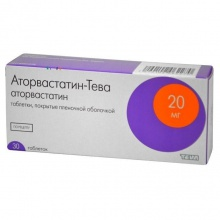 Аторвастатин-Тева таблетки 20 мг, 30 шт.