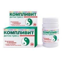 Компливит Антистресс таблетки, 30 шт.