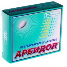 Арбидол таблетки 50 мг, 20 шт.