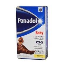 Детский Панадол свечи ректальные для детей 250 мг, 10 шт.