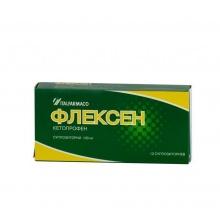 Флексен суппозитории ректальные 100 мг, 12 шт.