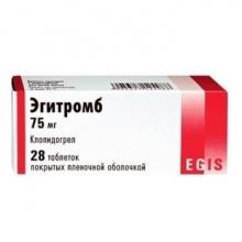 Эгитромб таблетки 75 мг, 28 шт.