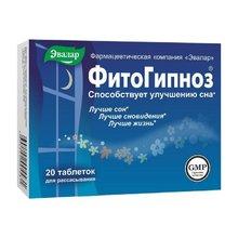 Фитогипноз таблетки 520 мг, 20 шт.