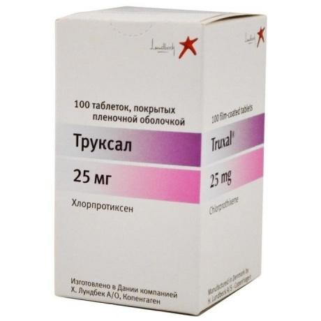 Труксал таблетки 25 мг, 100 шт.