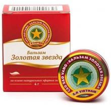 "Бальзам ""Золотая звезда"" 4г"