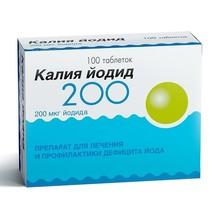 Калия йодид таблетки 200 мк, 100 шт.