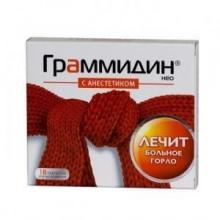 Граммидин Нео с анестетиком таблетки, 18 шт.