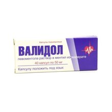 Валидол капсулы 50 мг, 40 шт.