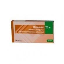 Нольпаза таблетки 20 мг, 14 шт.