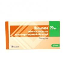 Нольпаза таблетки 20 мг, 28 шт.