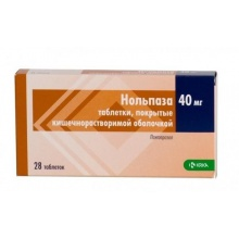 Нольпаза таблетки 40 мг, 28 шт.