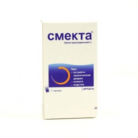 Смекта пакетики (порошок для приготовления суспензии) апельсин 3 г, 10 шт.