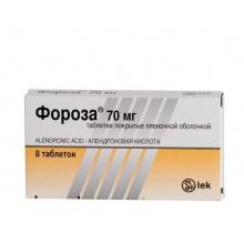 Фороза таблетки 70мг, 8шт