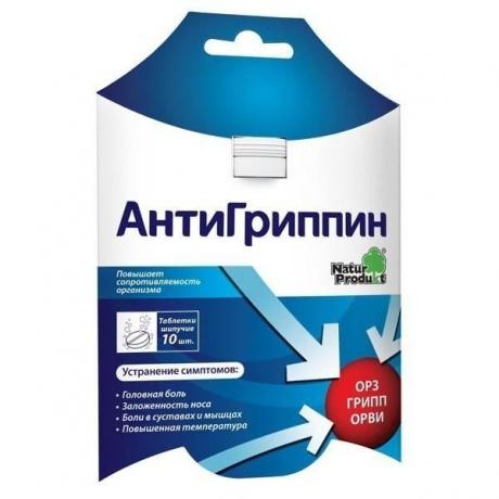 Антигриппин таблетки шипучие для взрослых, 10 шт.