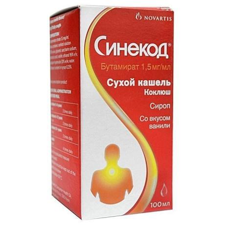 Синекод сироп 1.5 мг/мл, 100 мл