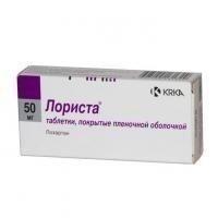 Лориста таблетки 50 мг, 60 шт.