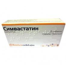 Симвастатин таблетки 20мг, 20шт