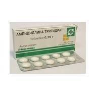 Ампициллин таблетки 250 мг, 20 шт.