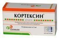 Кортексин флакон(пор. лиофилизат для инъекций) 5мг №10