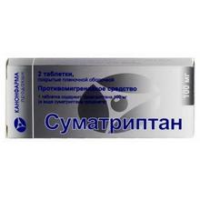 Суматриптан таблетки 100 мг, 2 шт.