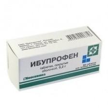 Ибупрофен таблетки 200 мг, 20 шт.